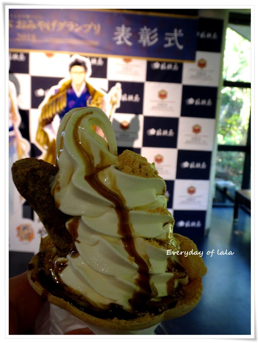 信玄餅工場のソフトクリーム