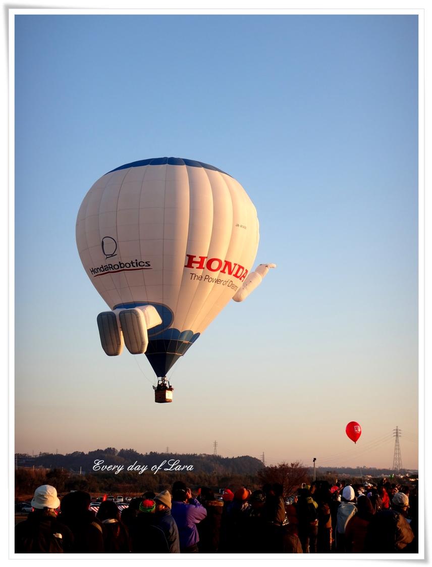 アスモ熱気球出発