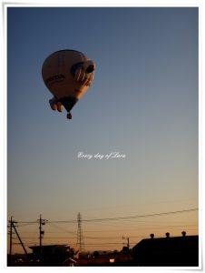 アスモ熱気球