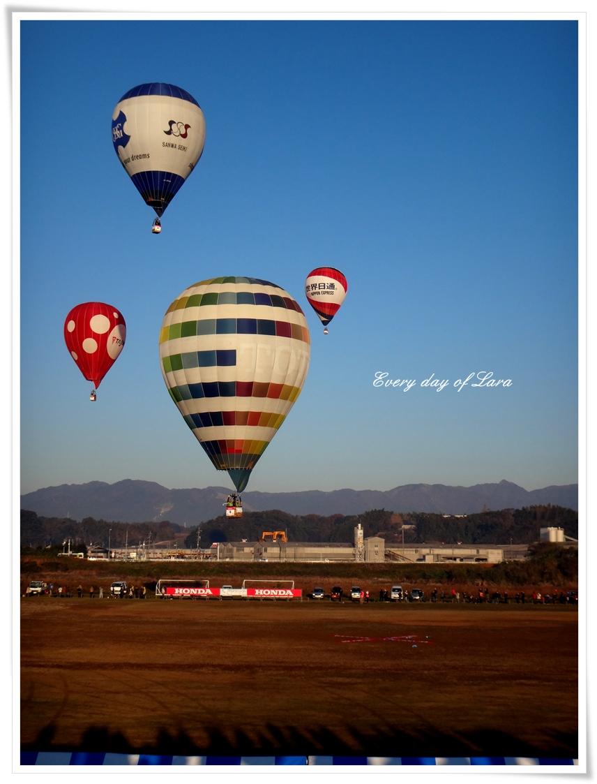 熱気球の競技2