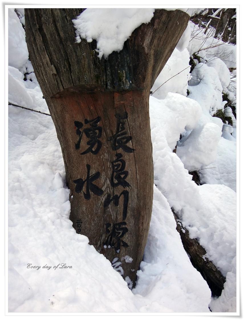 長良川源泉 夫婦滝