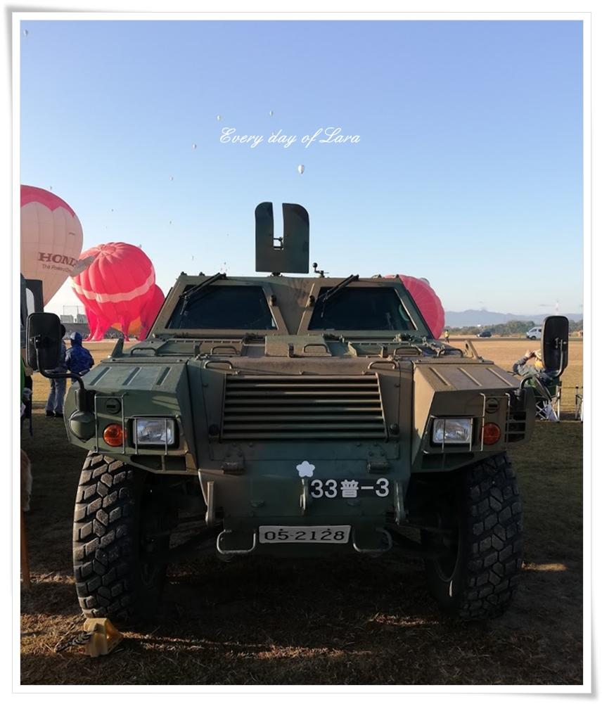 自衛隊の車1
