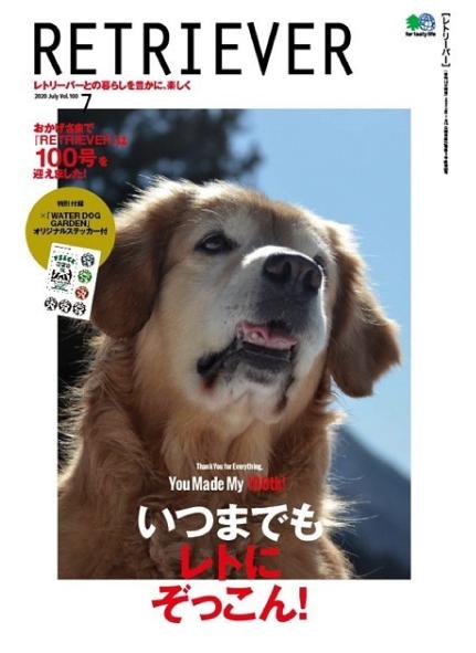 fromretrievermagazine Instagramララ写真